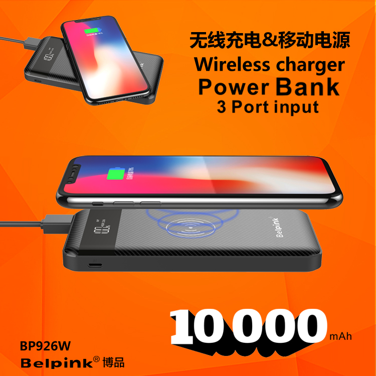 926W wireless power bank carbon fiber surface LED display 3 input+dual output 10000mah