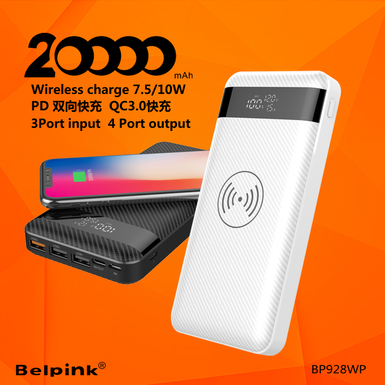 928WP wireless quick charging power bank dual quick charging PD+QC3.0 LED display 20000mah