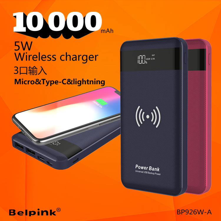 926W-A Wireless power bank  digital display screen of  three  input and double output 10000mAh