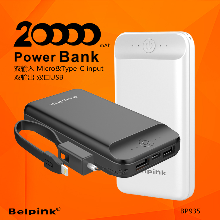 935 mini size hot sale power bank dual output 20000mah