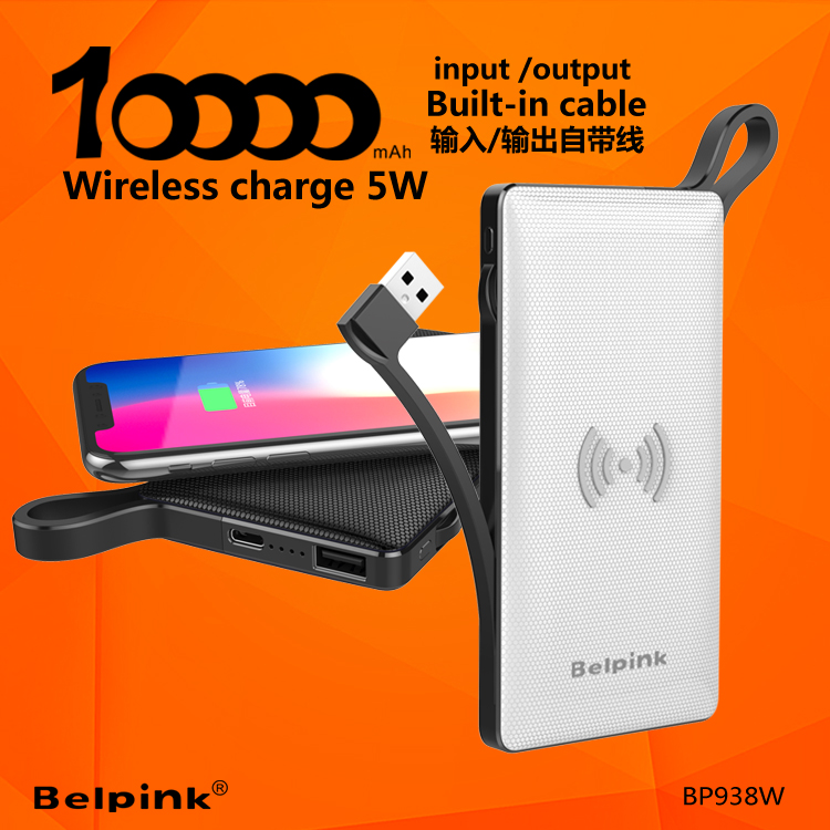 938W wireless charge power bank built-in cable retractable phone holder rubber oil surface 10000mah